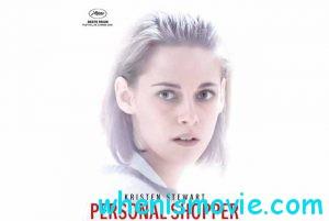 Personal Shopper movie 2017