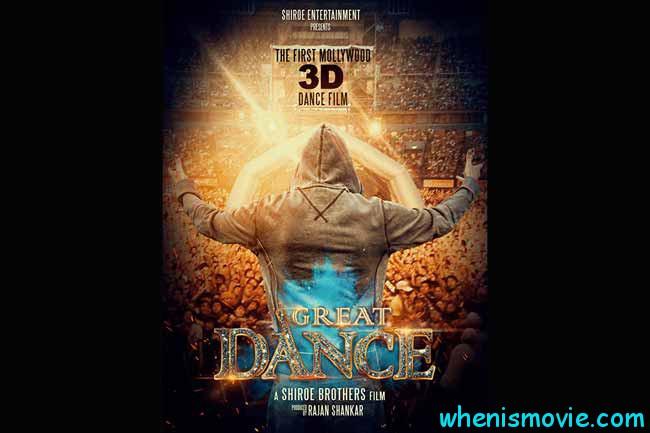 Great Dance promo
